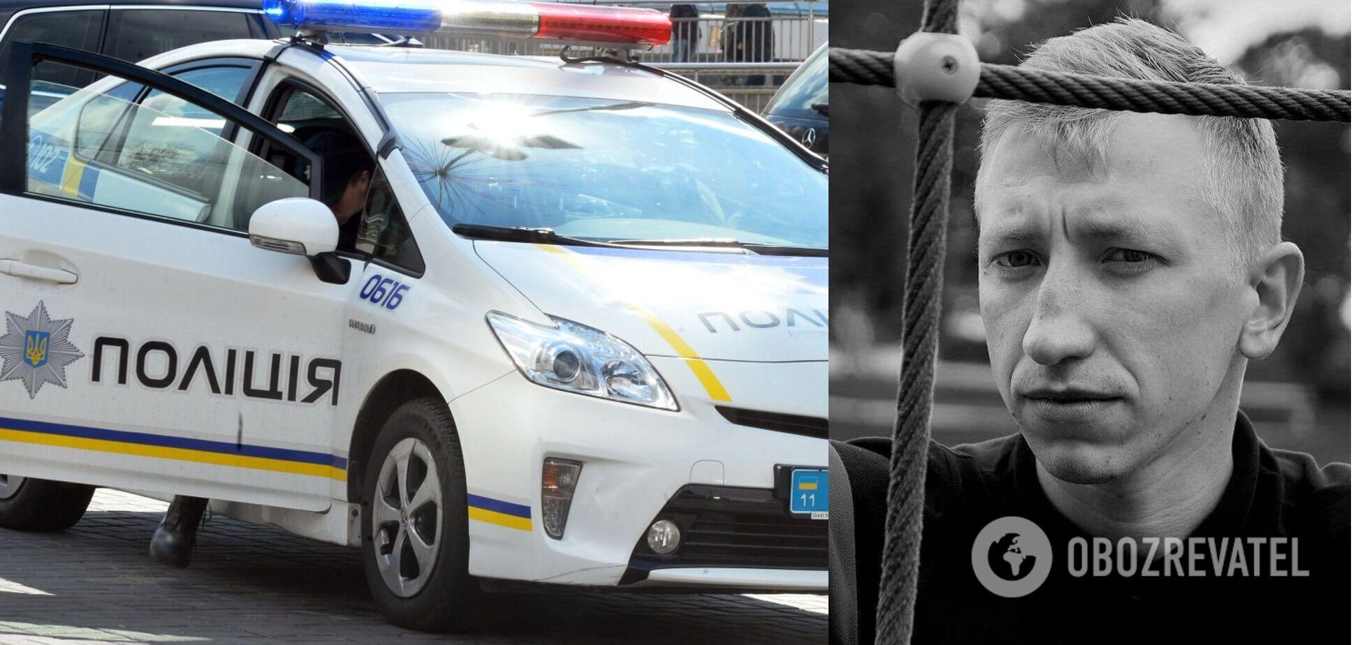 Шишова нашли мертвым в одном из парков Киева