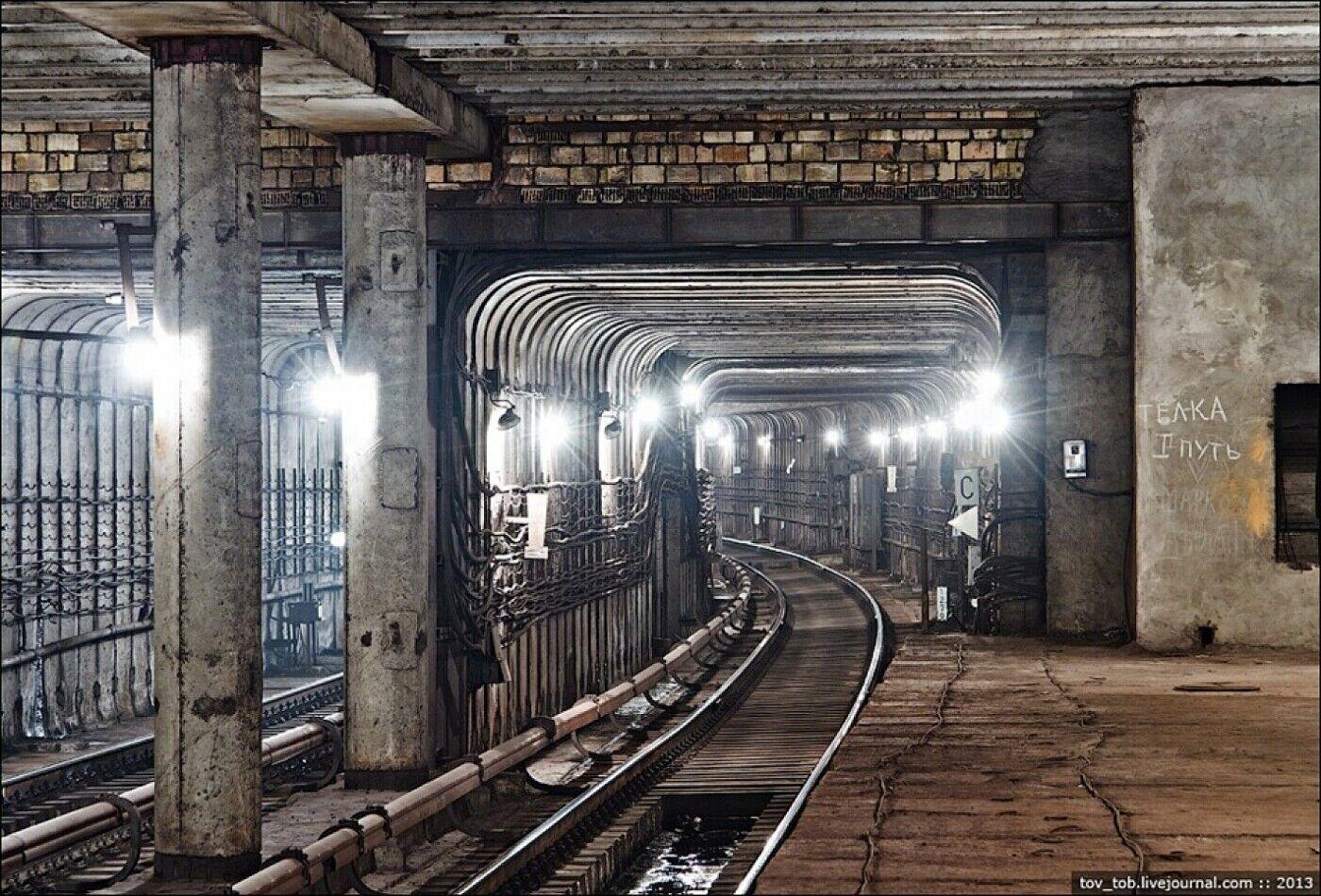 """Станция """"Теличка""""."""