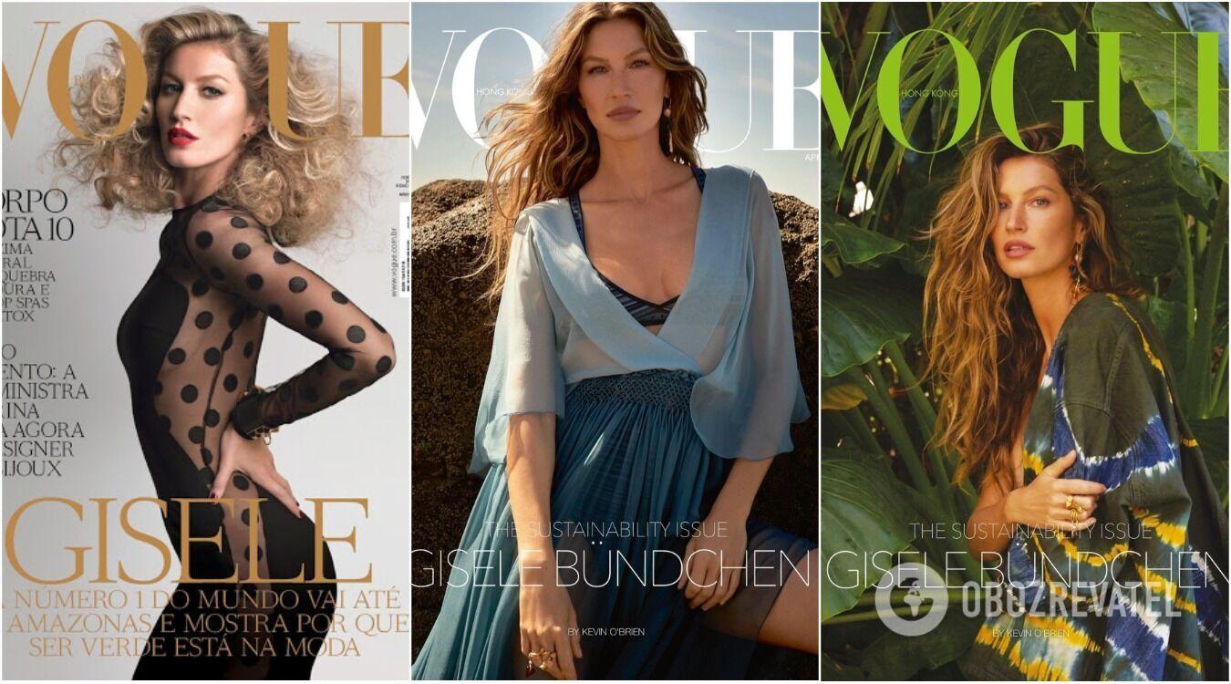Жизель Бюндхен часто світиться на обкладинках журналів, зокрема на Vogue Франція