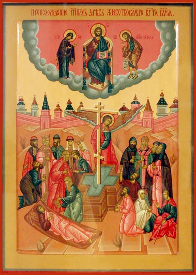 14 августа отмечается Изнесение честных древ Животворящего Креста Господня