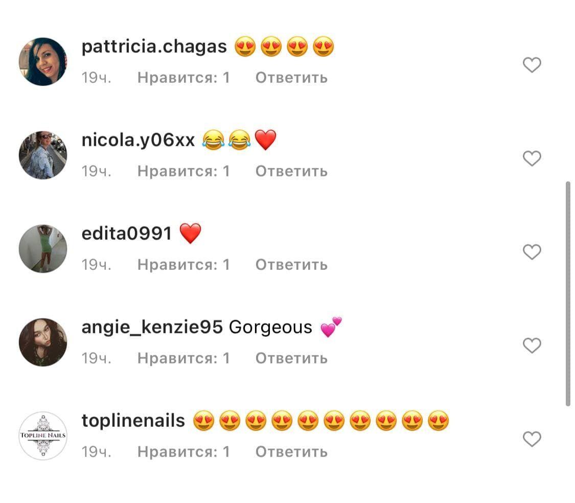 Скріншот коментарів.