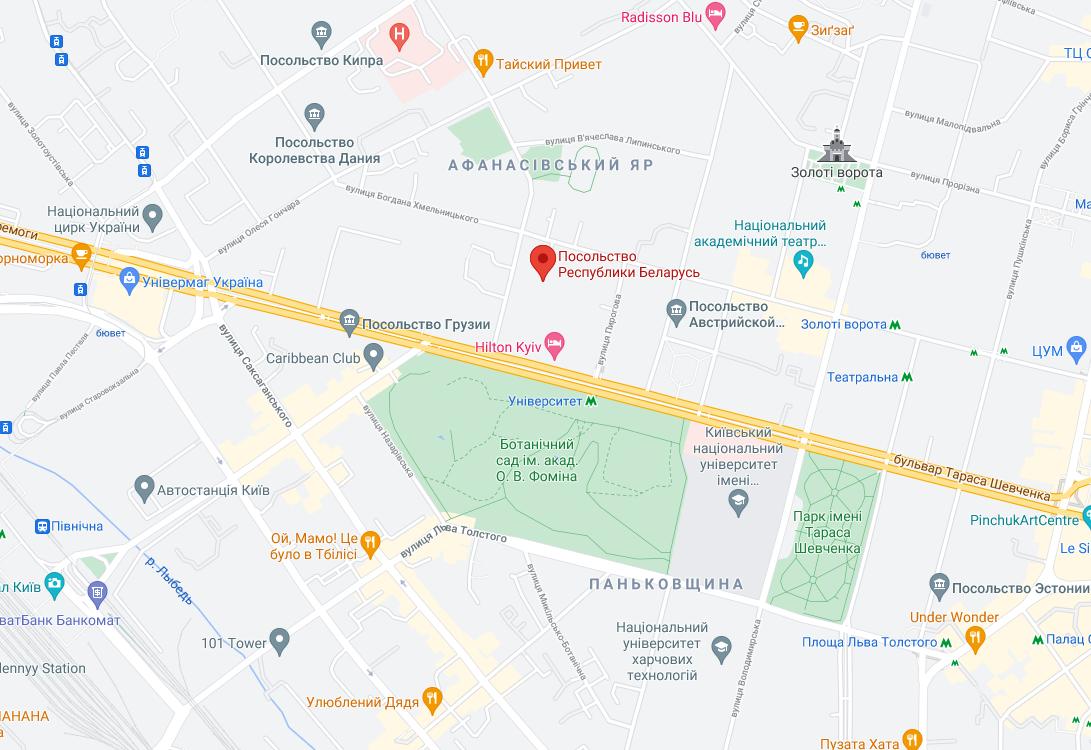 Посольство Білорусі розташоване на вулиці Михайла Коцюбинського, 3.