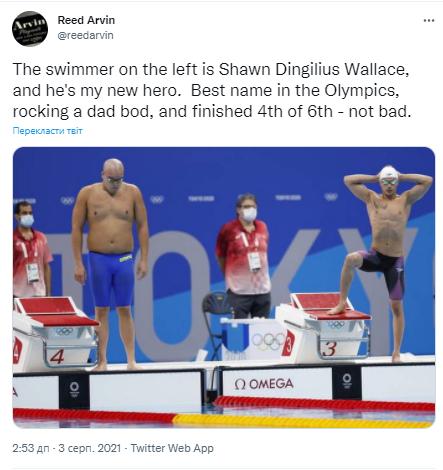 Шон Дингилиус-Уоллес стал героем одного из пользователей