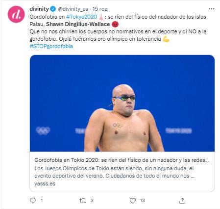 Шон Дингилиус-Уоллес стал звездой в сети