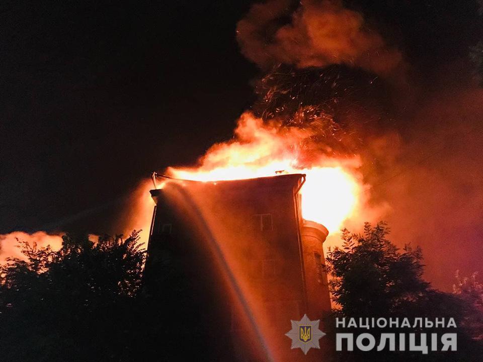 Возможная причина возгорания – утечка газа