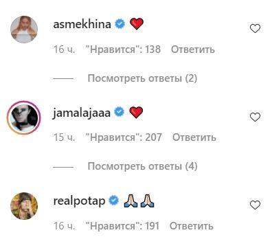 Комментарии под постом Нади Дорофеевой