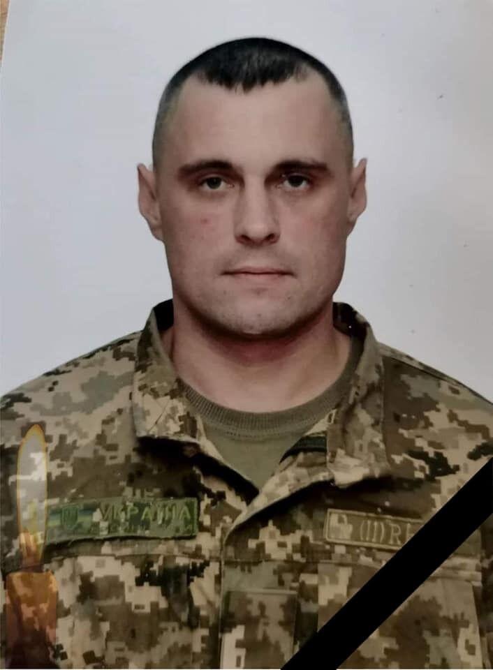 Загинув Андрій Вискребець