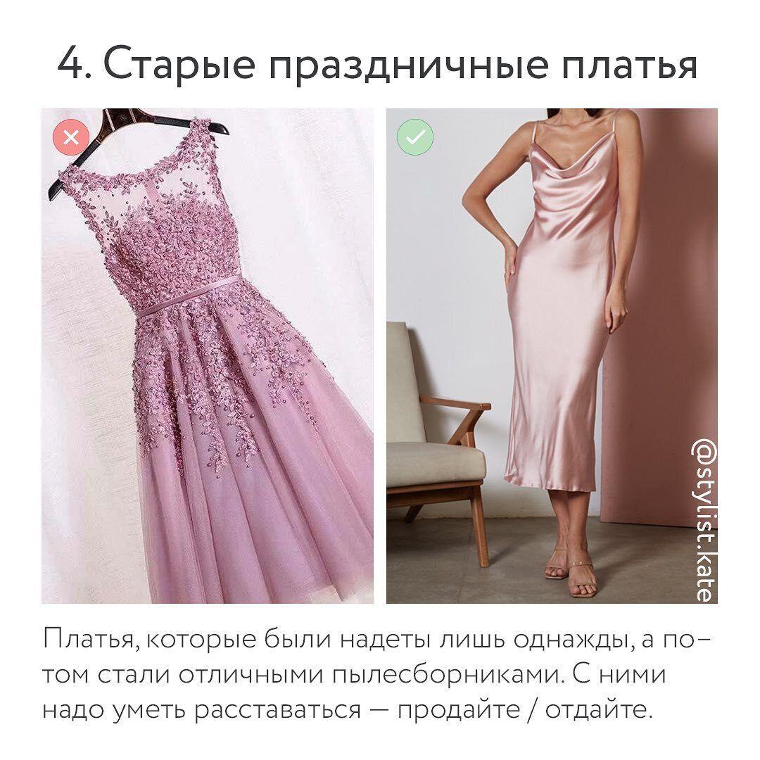 Старі святкові сукні