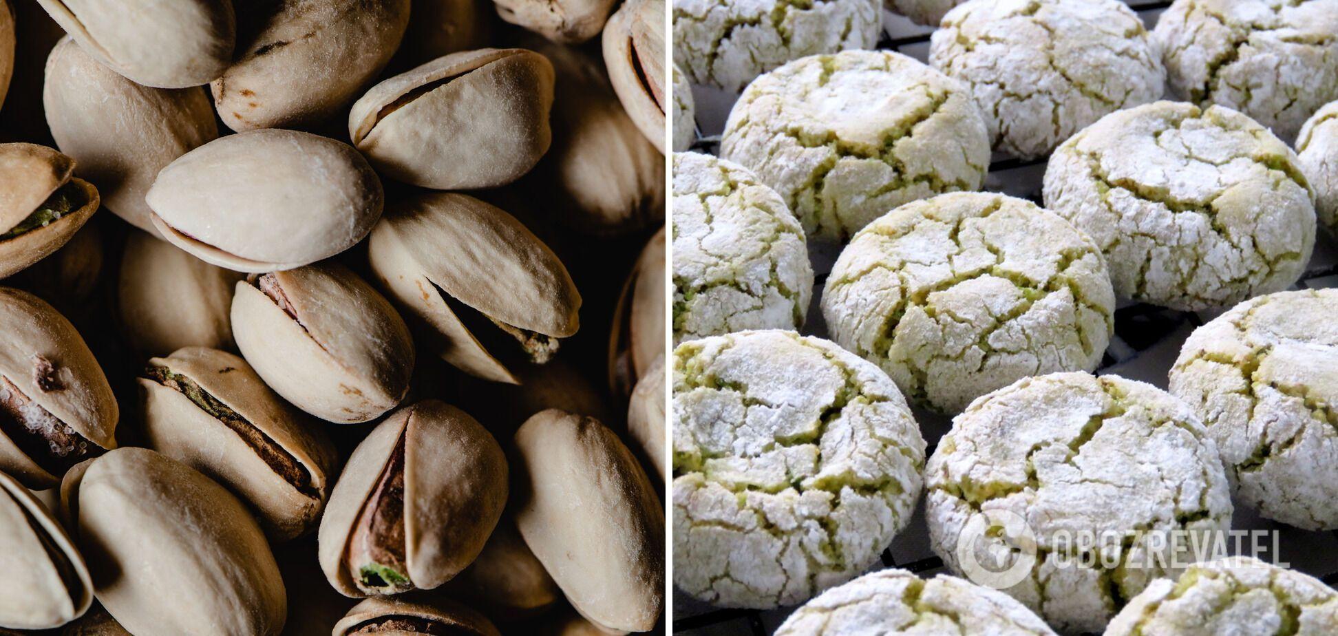 Фісташкове печиво