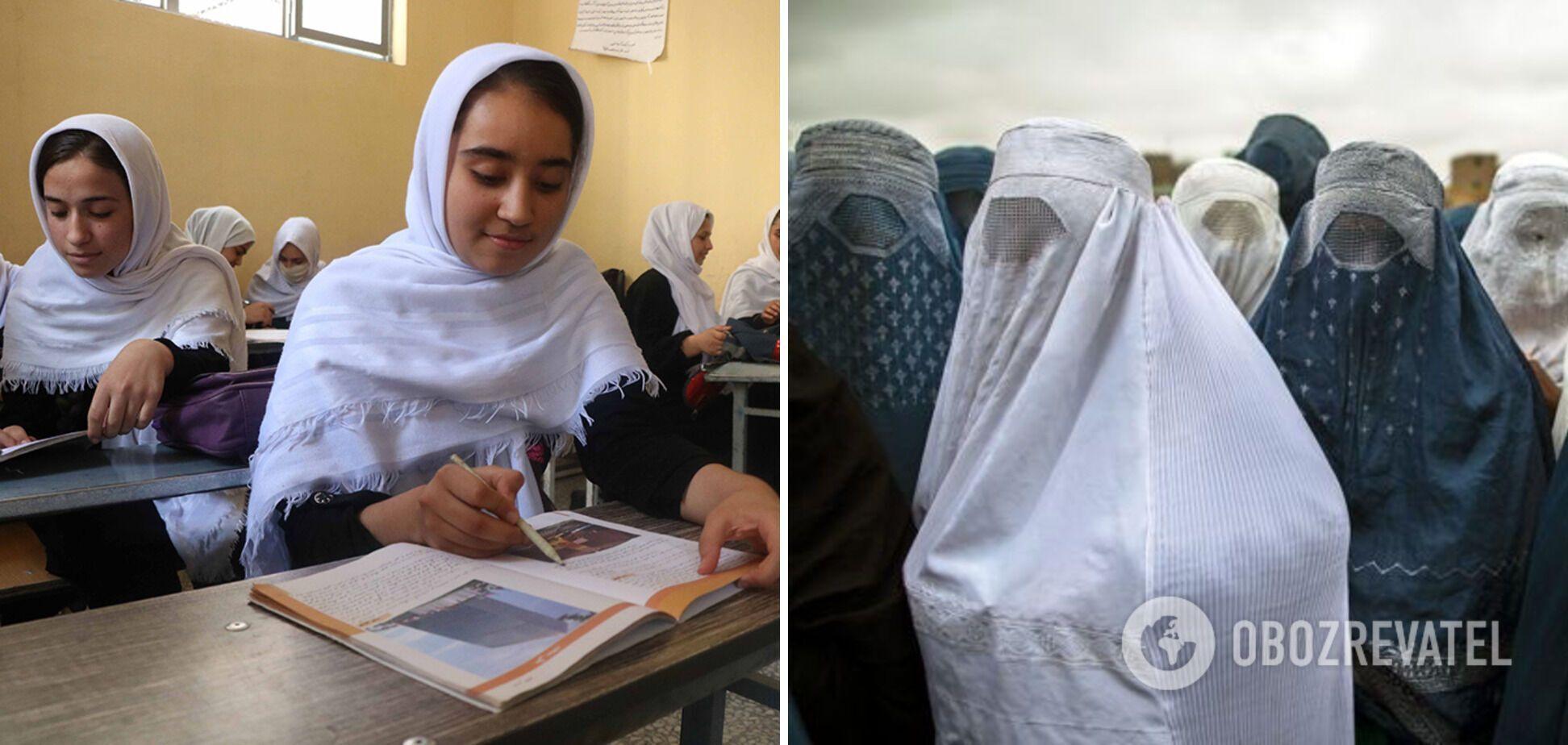 """При """"Талибане"""" студенты и студентки будут учиться раздельно"""