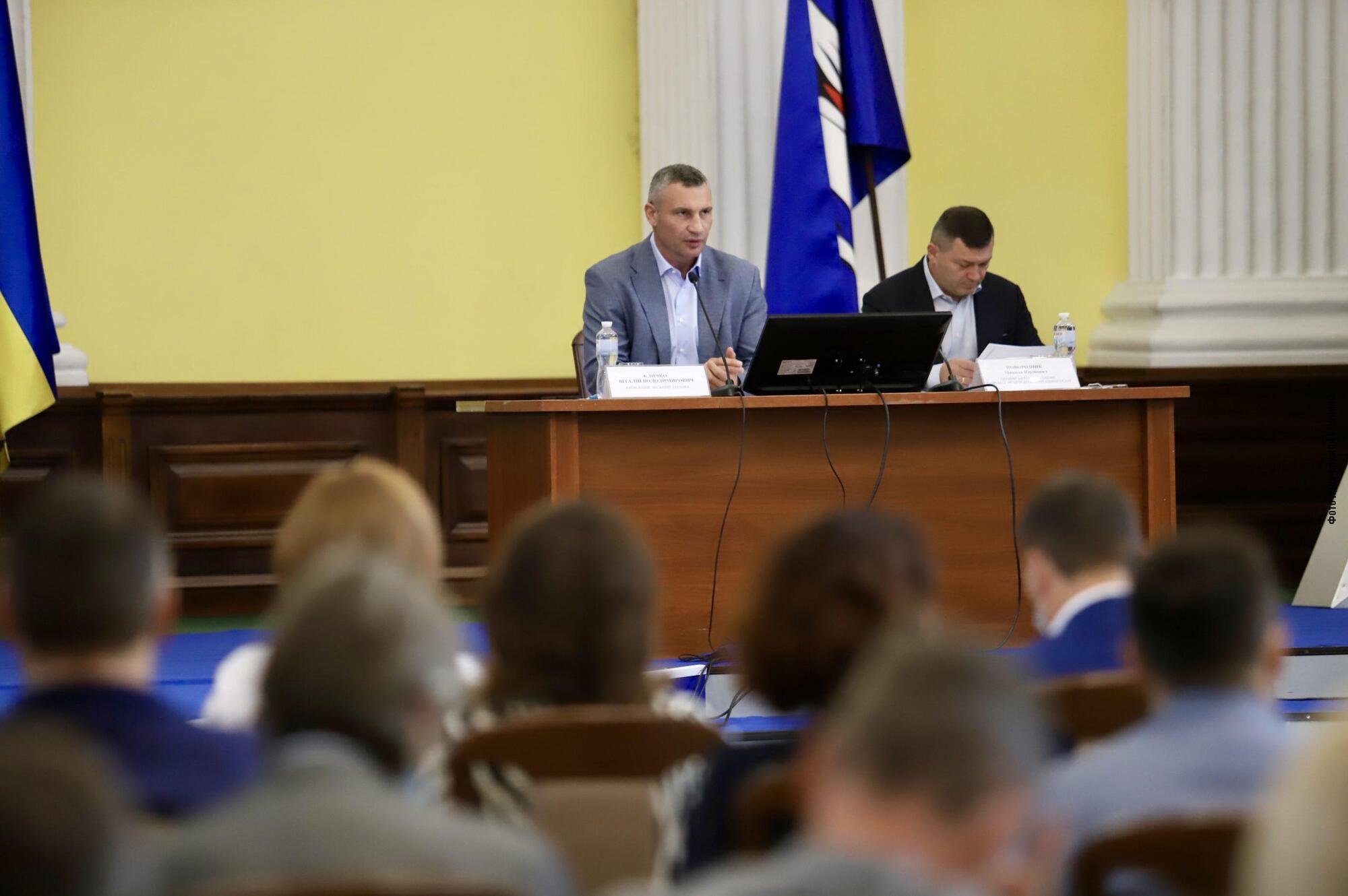 Кличко сообщил об открытии новой школы в Киеве