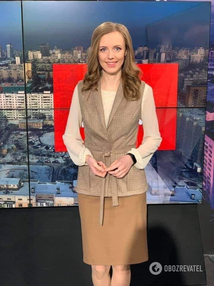 Синоптикиня Наталія Птуха.