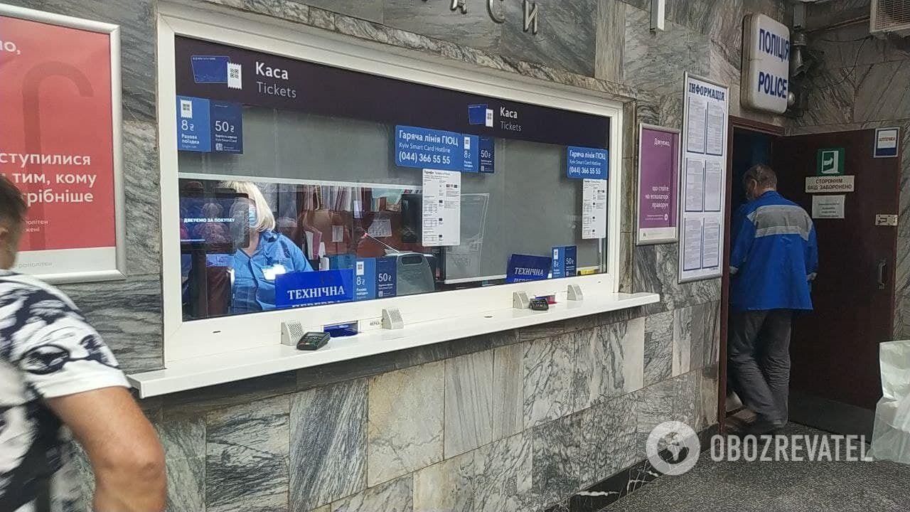 """Касса на станции метро """"Льва Толстого"""" была закрыта."""