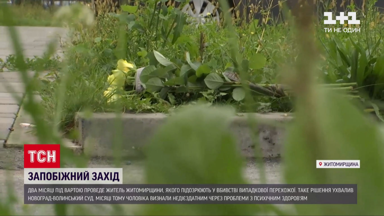 Цветы на месте гибели женщины