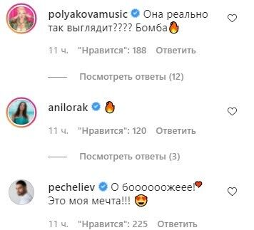 Киркорова засыпали комплиментами