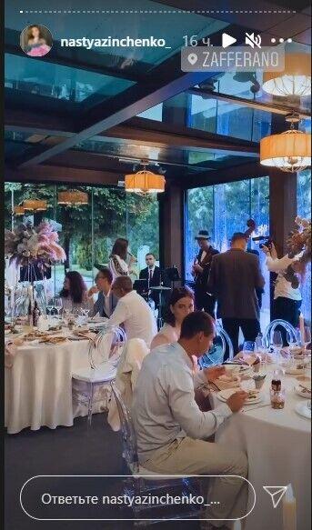 На свадьбе было много гостей