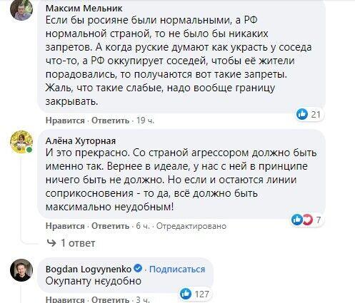Многие раскритиковали российского артиста за его высказывания