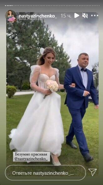 Церемония бракосочетания прошла на улице