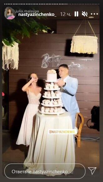 Зинченко и Соколюк разрезают свадебный торт