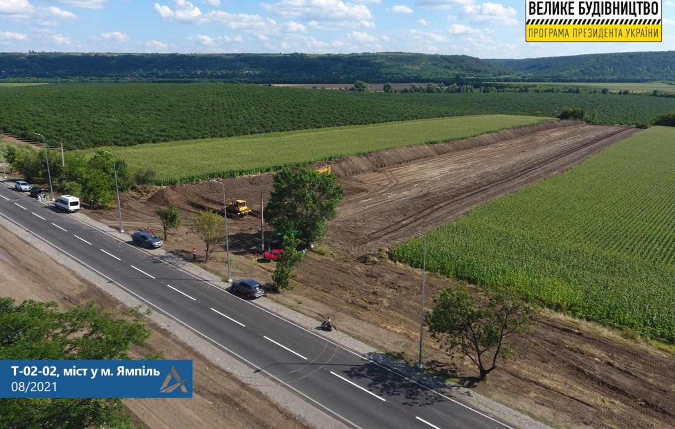 Ремонт этой дороги является частью реализации украино-молдавского Меморандума