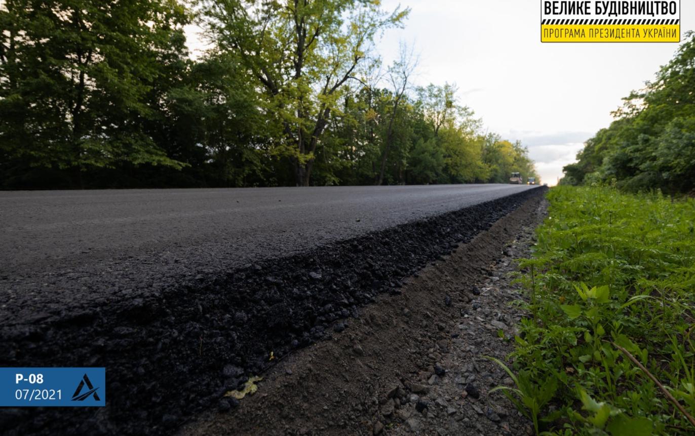 Следующим шагом в строительстве транспортного коридора Киев-Кишинев будет возведение моста через Днестр