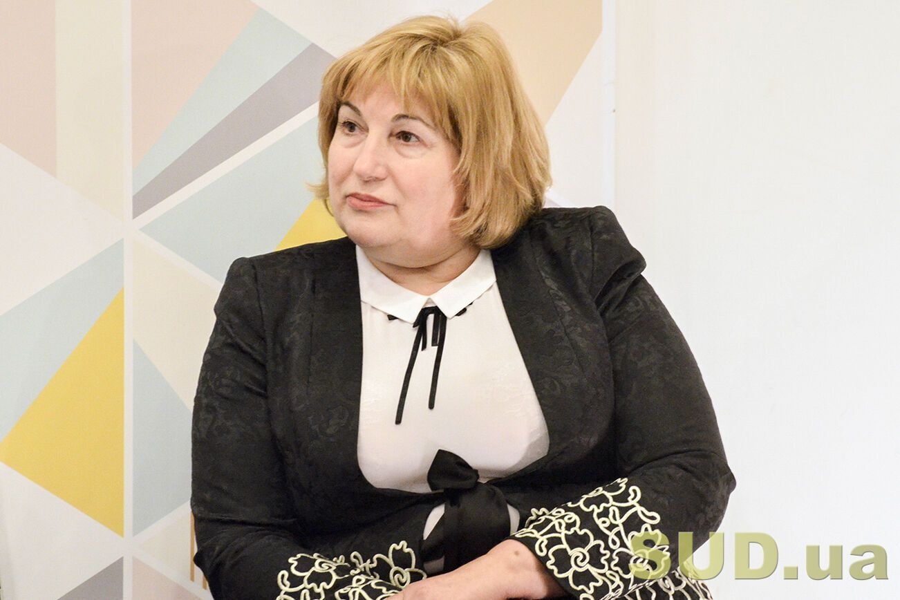 Світлана Вус