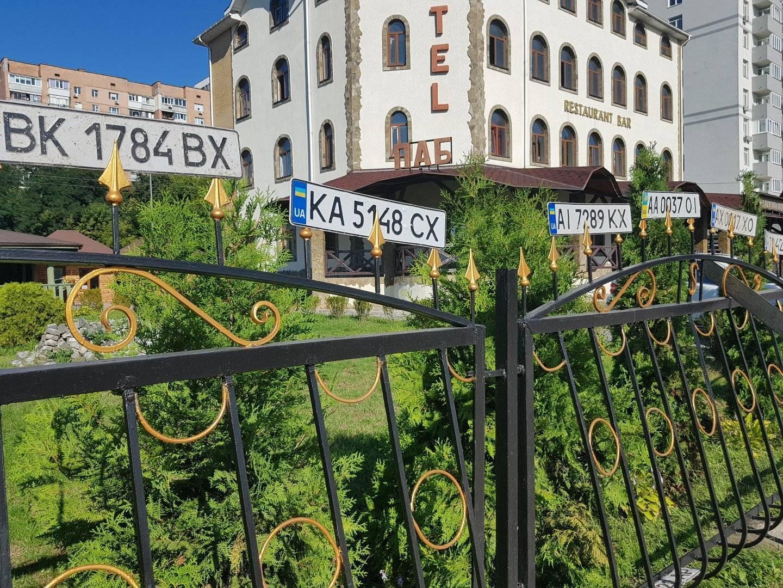 Номера разместили на пересечении Набережной и Шевченко.