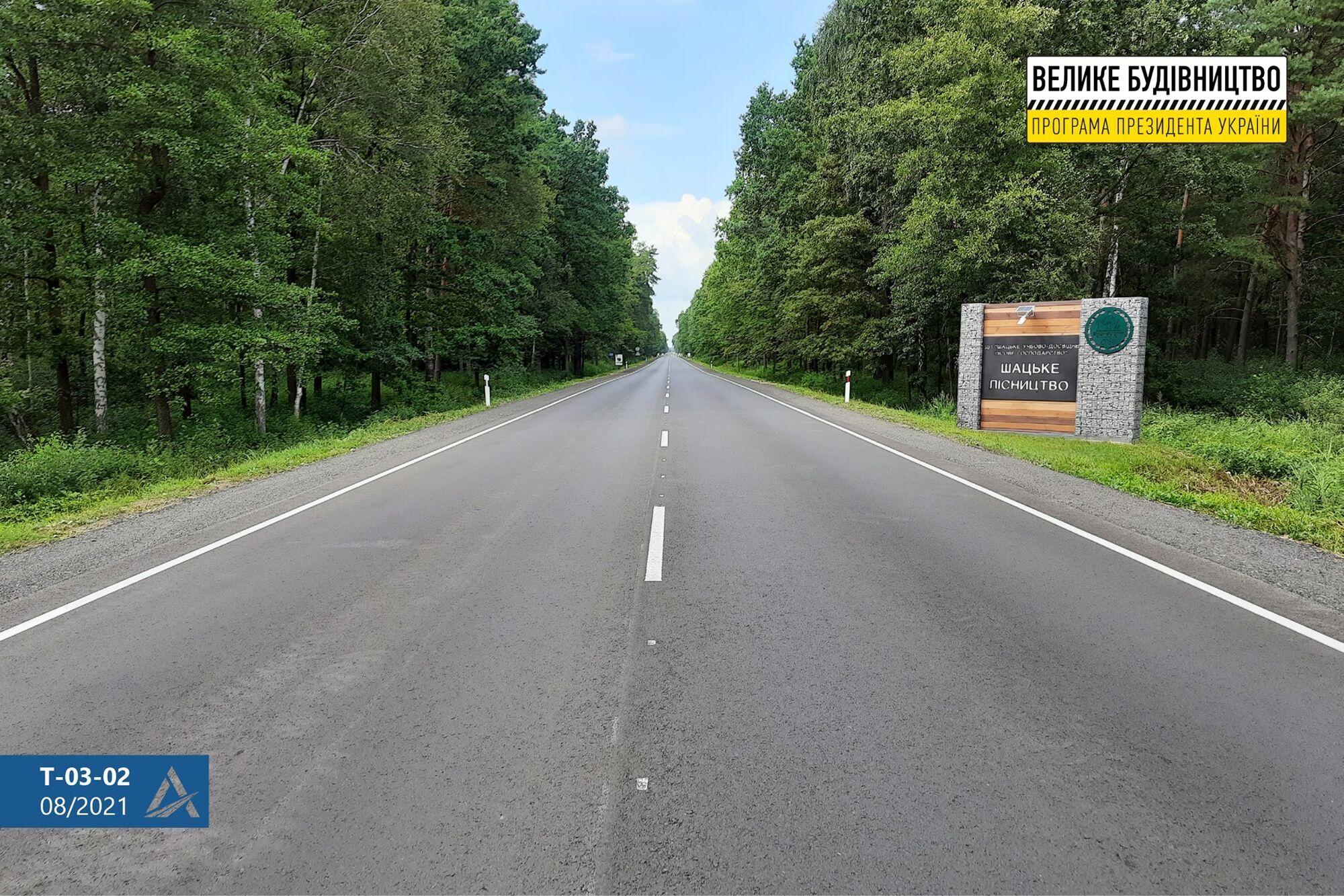 В общем отремонтировали 48,7 км дорог