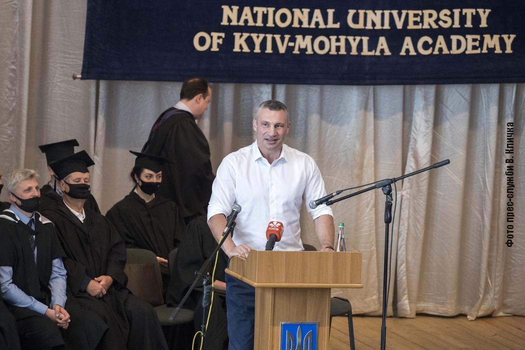 Кличко выступил перед студентами-первокурсниками