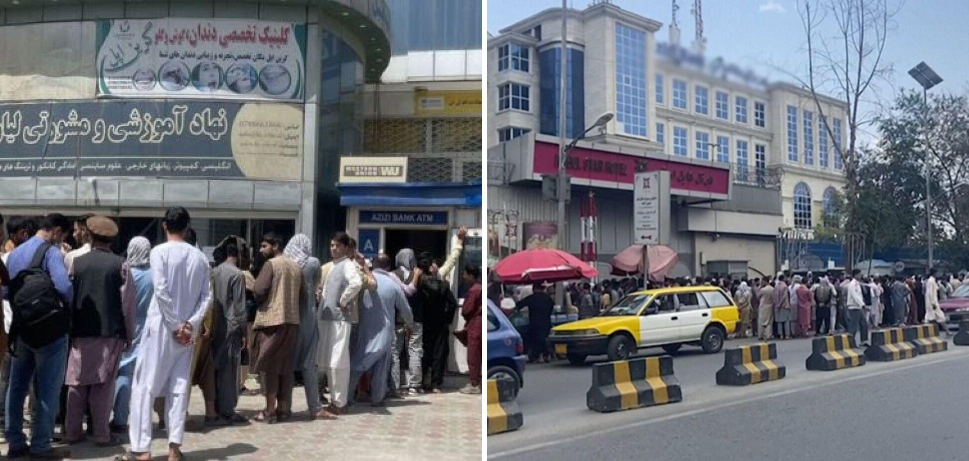 Афганцы штурмуют банки, чтобы получить свои сбережения