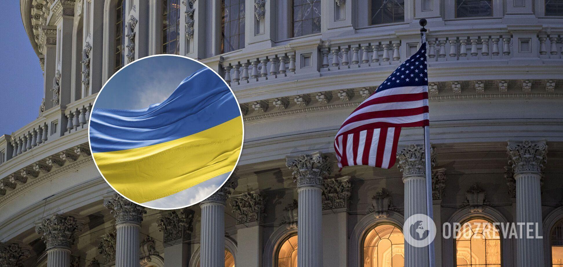 В США проголосовали за помощь Украине