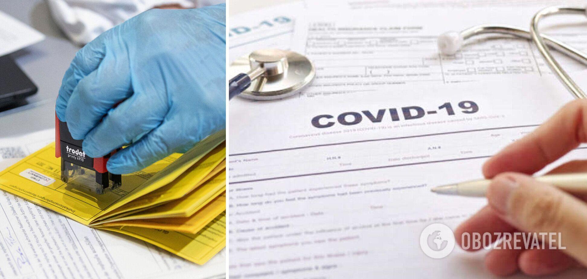 За підробку COVID-сертифіката в Україні загрожує кримінальна відповідальність