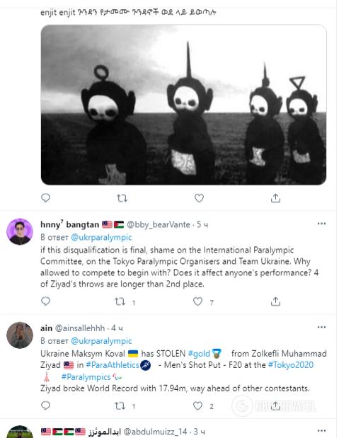 Болельщики из Малайзии оскорбили Украину