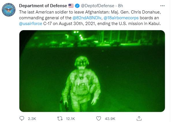 Генерал Крис Донахью.
