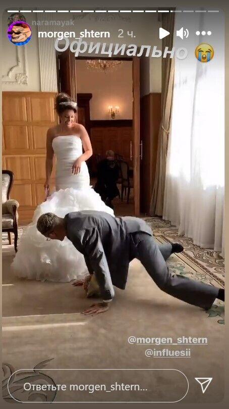 Алішер Моргенштерн станцював на весіллі.