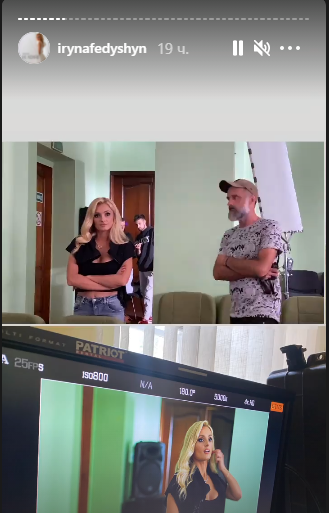 Съемки нового фильма с Ириной Федишин