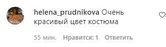 Українці засипали приємними коментарями Олену Зеленську