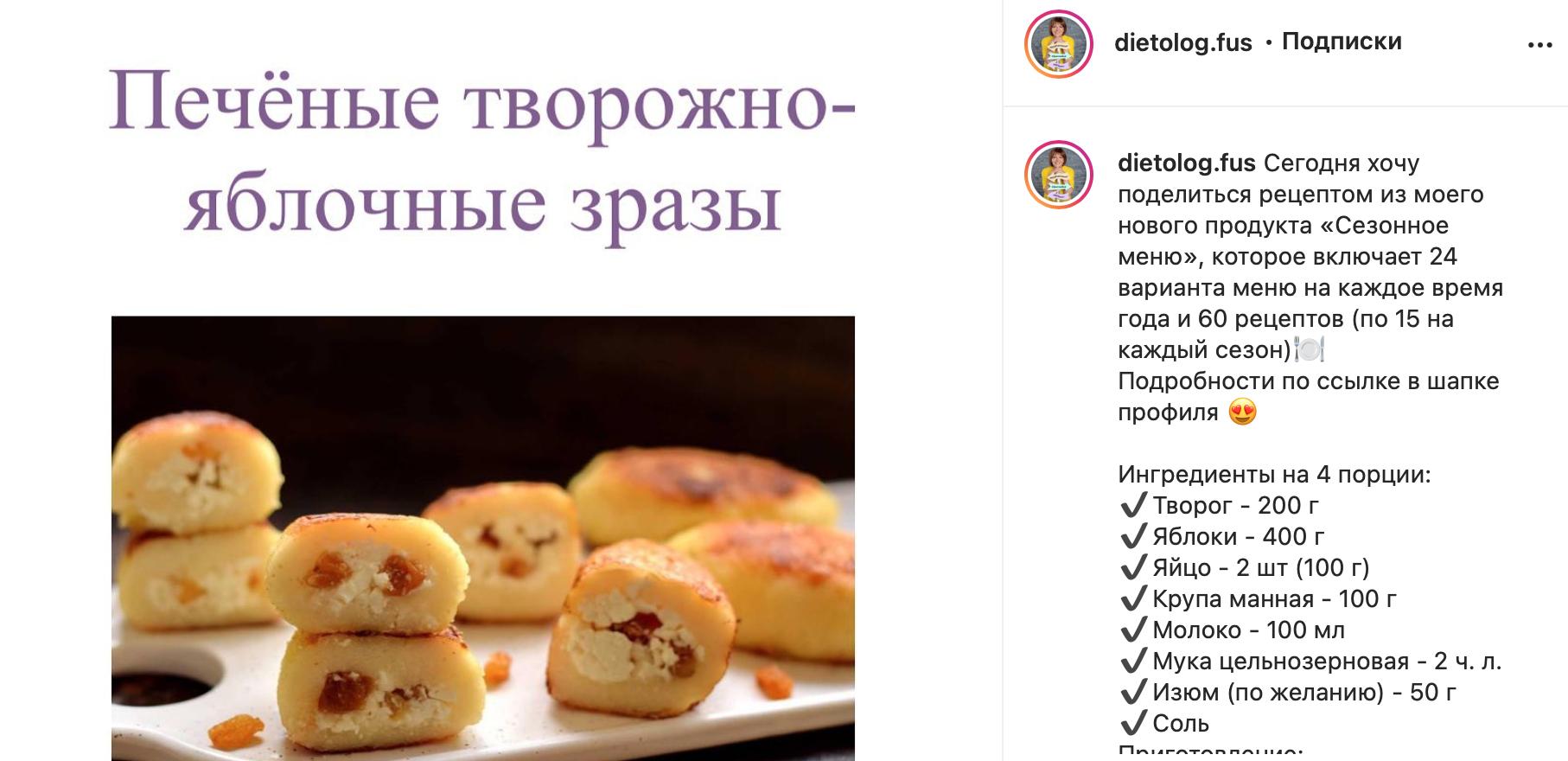 Рецепт печених сирних зразів