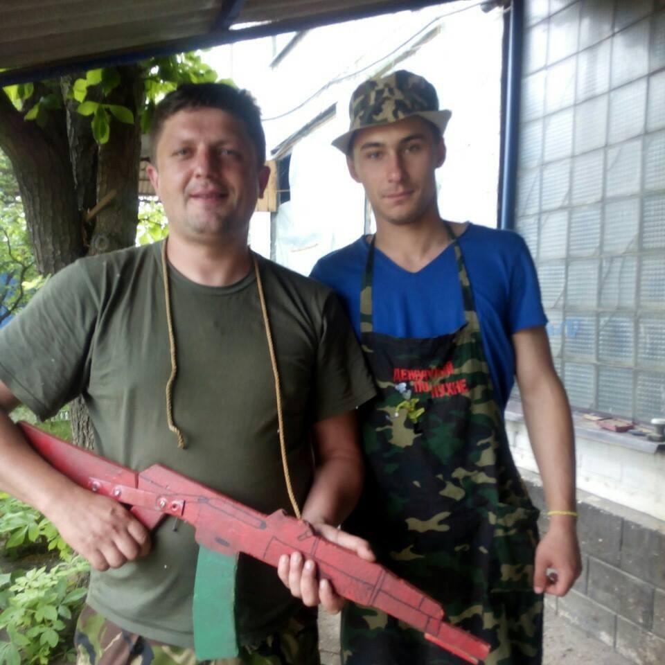 Володимир Прохнич