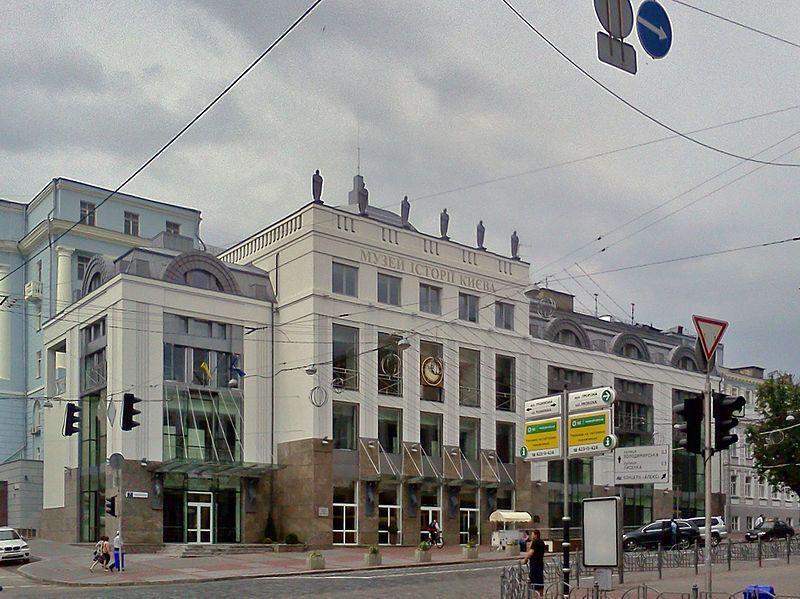 В 2012 года Музей истории города переселили в новое здание.