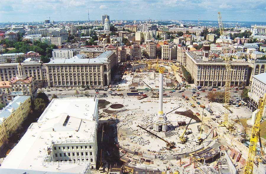 Реконструкция Майдана в 2001 году.