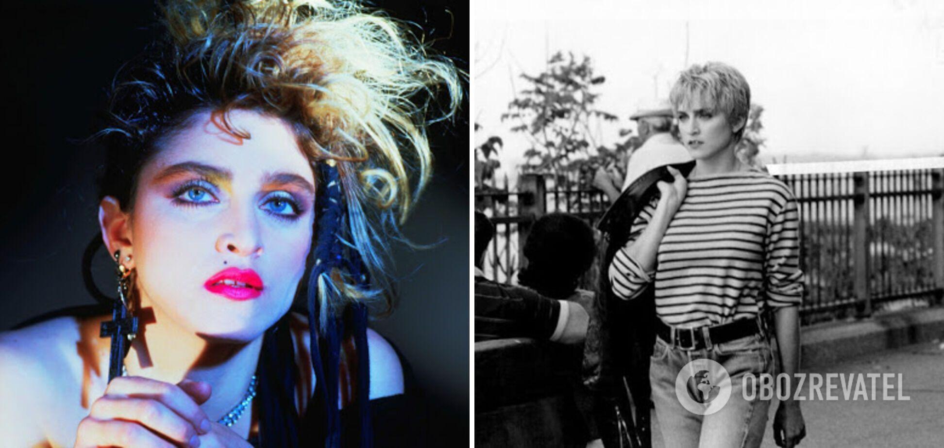 Как Мадонна выглядела в юности