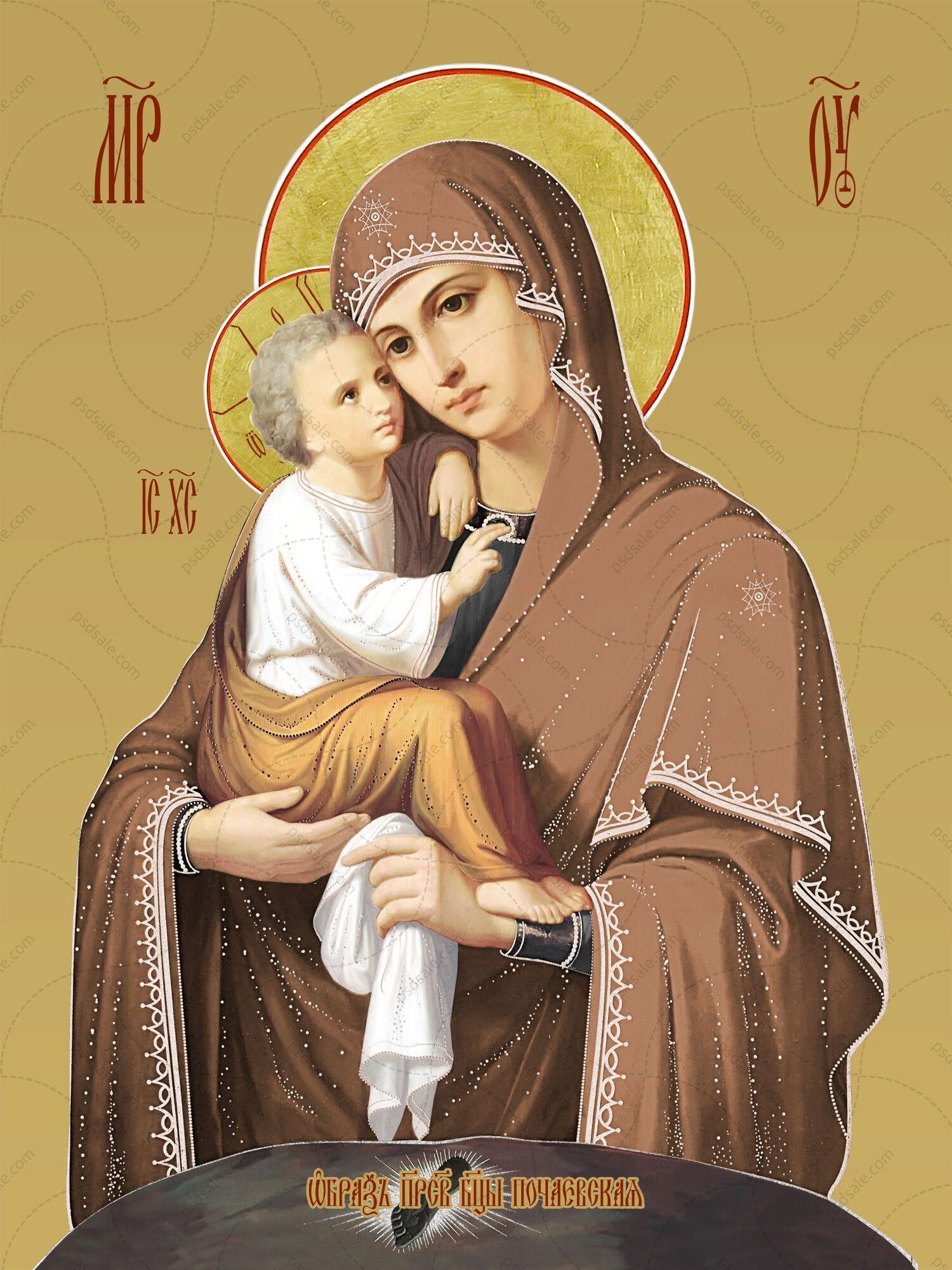 Около четырех веков Почаевская икона хранится в Почаевской Успенской Лавре