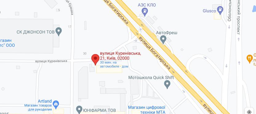 НП сталася на вулиці Куренівській, 21.