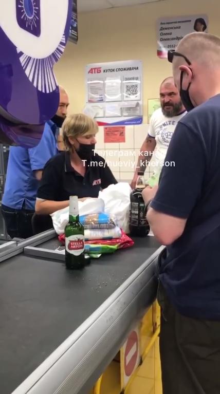 Скандал у супермаркеті відомої мережі