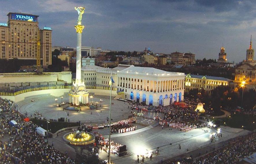 Церемония открытия нового Майдана