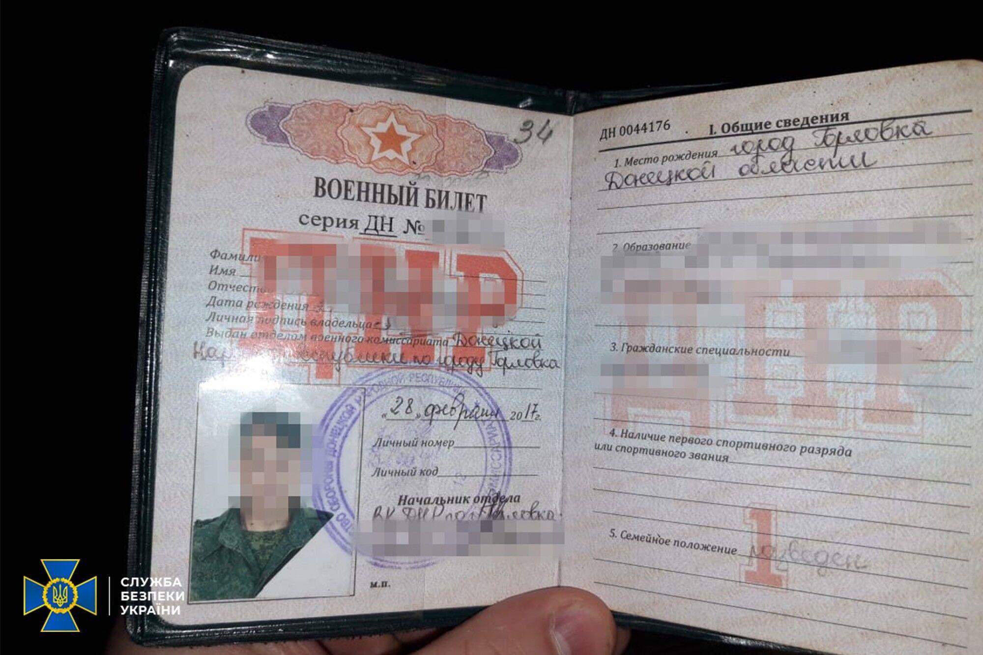 """Бывшего наемника """"ДНР"""" приговорили к 10 годам тюрьмы"""