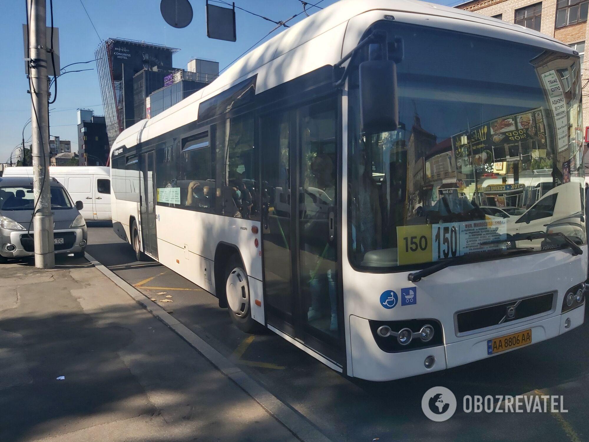 На маршруті №150 запустили гібридні автобуси.
