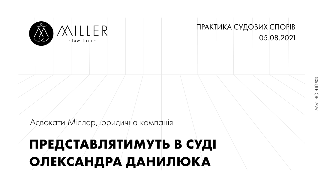 Facebook / Miller