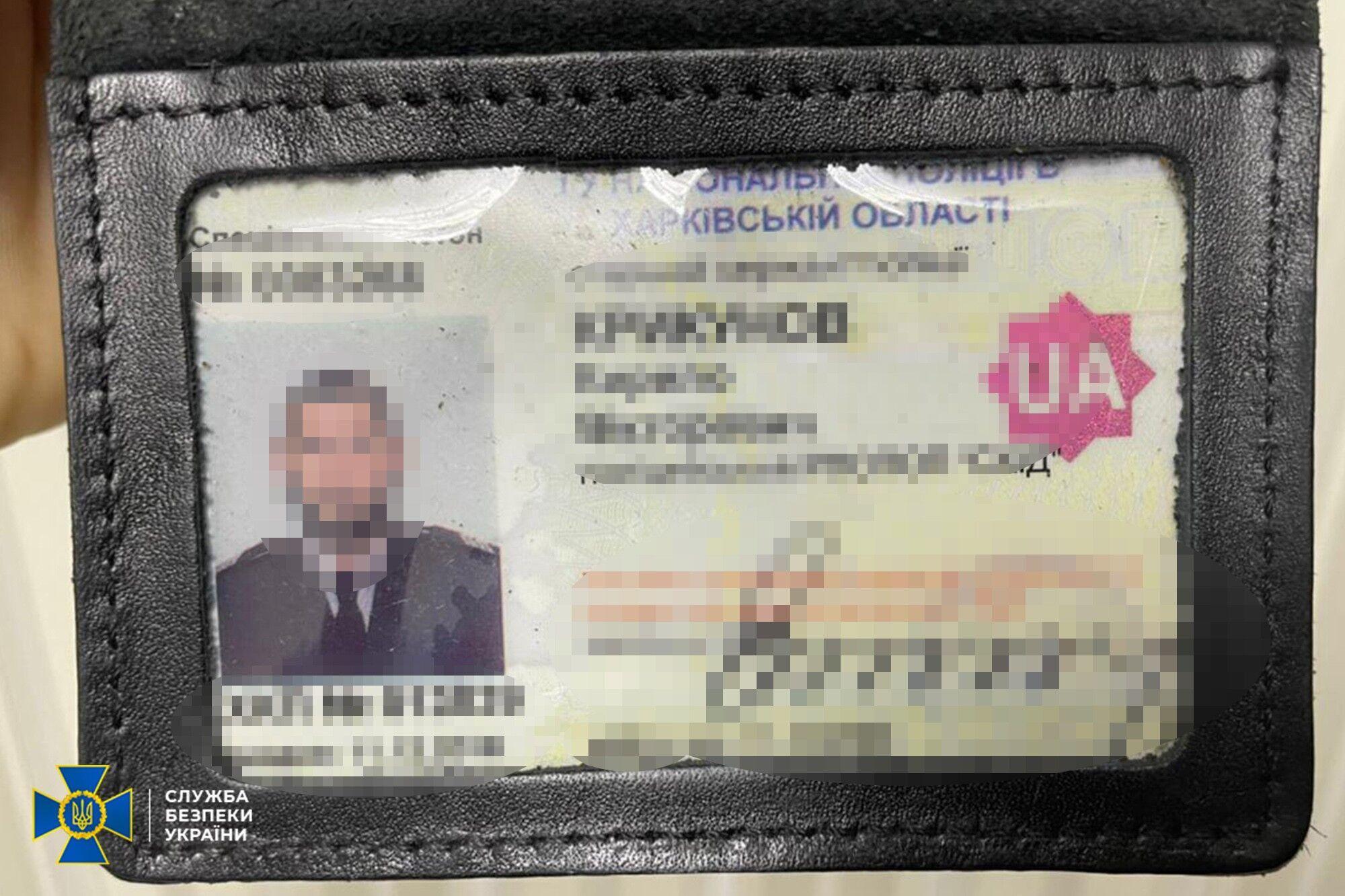 Удостоверение задержанного